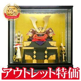 五月人形 コンパクト 兜ケース飾り 【収納型】 5月人形 【アウトレット特価!】