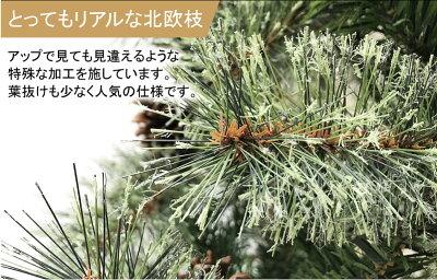 クリスマスツリー北欧オーナメントウッドベーススリムツリーセット180cm