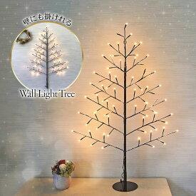 クリスマスツリー 北欧 おしゃれ クリスマスツリー 北欧 おしゃれ 90cm タペストリー wall light tree XSMASツリー