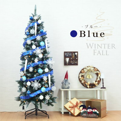 クリスマスツリーおしゃれ北欧WinterFall120cmドイツトウヒツリーセットLEDオーナメント