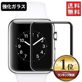 Apple Watch SE ガラスフィルム Apple Watch 6/5/4 フィルム 44mm 40mm Apple Watch Series 4 保護フィルム 全面 Apple Watch Series 3/2/1 強化ガラス 液晶保護フィルム アップルウォッチ 保護シート 3Dラウンドエッジ