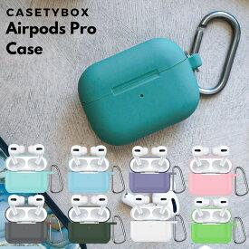 Casetybox Airpods Proケース Airpods ケース カバー おしゃれ かわいい シリコン エアー ポッズ アクセサリー 可愛い エアーポッズ ケース