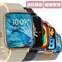 スマートウォッチ 通話機能 通話 メンズ レディース iphone Android LINE通知 通話機能付き 日本語 生活防水 腕時計