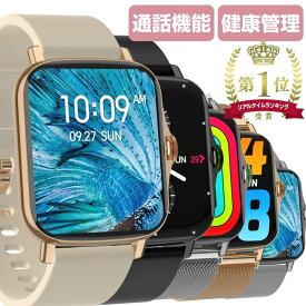 スマートウォッチ 通話機能 2021年最新 メンズ レディース iphone Android LINE通知 日本語 腕時計