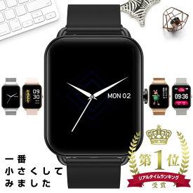 【リニューアル】 2021年 スマートウォッチ メンズ レディース iphone Android LINE通知 日本語 防水 腕時計 睡眠測定 父の日 早割