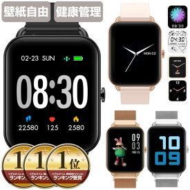 2021年 スマートウォッチ メンズ レディース iphone Android LINE通知 日本語 防水 腕時計 睡眠測定