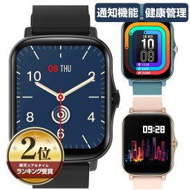 2021年最新 スマートウォッチ メンズ レディース 睡眠測定 iphone Android LINE通知 日本語 防水 腕時計