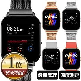 2021年 楽天1位 スマートウォッチ メンズ レディース 心拍測定 iphone Android LINE通知 日本語 防水 腕時計 睡眠測定 母の日 早割