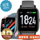 2021年最新 スマートウォッチ メンズ レディース iphone Android LINE通知 日本語 防水 腕時計