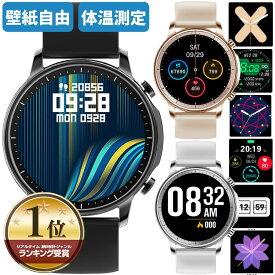 クーポン利用で40%OFF 2020年最新 スマートウォッチ 体温測定 血圧測定 血中酸素 メンズ レディース 体温 血圧 iphone Android LINE通知 日本語 防水 腕時計