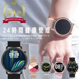 クーポン利用で4980円 楽天1位 2021年最新 スマートウォッチ メンズ レディース 睡眠測定 iphone Android LINE通知 日本語 防水 腕時計 モノマム スマートウォッチ SW-V23P 母の日 早割