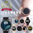 クーポン利用で4980円 楽天1位 2021年最新 スマートウォッチ メンズ レディース 睡眠測定 iphone Android LINE通知 日…