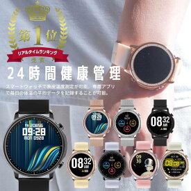 クーポン利用で4980円 楽天1位 2021年最新 スマートウォッチ メンズ レディース 睡眠測定 iphone Android LINE通知 日本語 防水 腕時計 モノマム スマートウォッチ SW-V23P