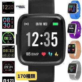スマートウォッチ iphone android 対応 レディース メンズ 防水 日本語 LINE対応 腕時計 スポーツ 時計 タッチスクリーン 母の日 早割