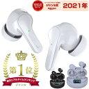 クーポン利用で3680円 ランキング1位 2021年モデル ワイヤレスイヤホン iphone bluetooth イヤホン 両耳 片耳 マイク …
