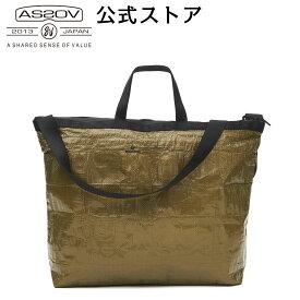 アッソブ公式通販 / AS2OV (アッソブ) トートバッグ 防水 アウトドア 旅行 トラベル 軽量 大容量 アウトドアバッグ 旅行バッグ PP CLOTH TOTE 161801