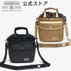 アッソブ公式 ショルダーバッグ 巾着バッグ 巾着ショルダー アウトドア ナイロン メンズ レディース カジュアルバッグ 旅行バッグ / AS2OV EXCLUSIVE BALLISTIC NYLON DRAWSTRING BAG 061326