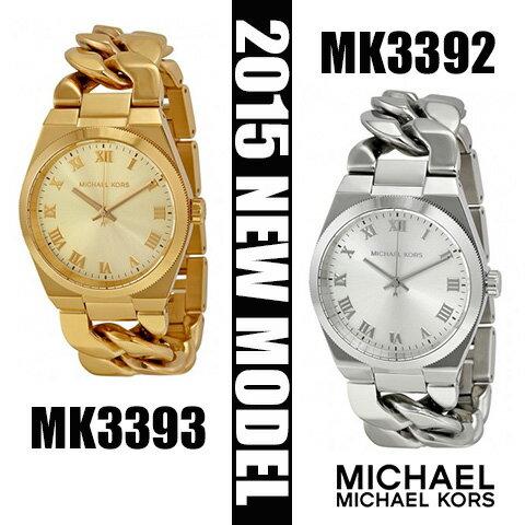 マイケルコース Michael Kors 腕時計 時計 MK3392 MK3393【セレブ】【インポート】【ブランド】MK5894 MK6122 MK2355 MK2356 MK2357 MK2358 MK5991 MK5937 MK5893 MK5895 MK6090 MK6113 MK6089 同シリーズ