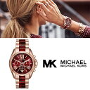 マイケルコース 時計 マイケルコース 腕時計 レディース MK6270 インポート MK5924 MK5951 MK5743 MK6099 MK5722 MK56…