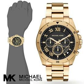 マイケルコース 時計 マイケルコース 腕時計 メンズ MK8481 Michael Kors インポート MK8435 MK8465 MK8436 MK8438 MK8437 MK8438 MK8482 MK6367 MK6361 MK6368 MK6366 同シリーズ 海外取寄せ