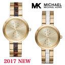 マイケルコース 時計 べっ甲 マイケルコース 腕時計 レディース MK6471 MK6472 インポート MK2574 MK2573 MK6408 MK64…