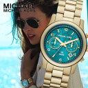 マイケルコース 時計 腕時計 レディース メンズ Michael Kors 腕時計 MK5815 インポート K5683-C MK5683-B MK3131 M...