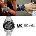 マイケルコース 時計 レディース メンズ Michael Kors 腕時計 MK5705 インポート MK5696 MK5605 MK5743 MK5722 MK5503…