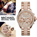 マイケルコース 時計 マイケルコース 腕時計 Michael Kors レディース MK6096 インポート MK6317 MK6159 MK6095 MK596…