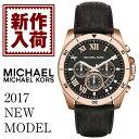 マイケルコース 時計 マイケルコース 腕時計 メンズ MK8544 インポート MK8436 MK8481 MK8465 MK8435 MK8438 MK843...