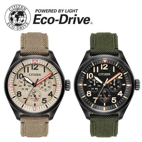 シチズン エコドライブ シチズン ソーラー時計 シチズン 腕時計 ウォッチ メンズ 逆輸入 海外モデル チャンドラー CITIZEN ECO DRIVE BU2055-08X BU2055-16E 海外取寄せ 送料無料