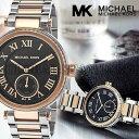 マイケルコース 時計 マイケルコース 腕時計 レディース MK5957 Michael Kors インポート MK5867 MK6053 MK5989 MK586…