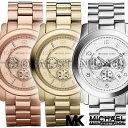 マイケルコース 時計 マイケルコース 腕時計 レディース メンズ MK8077 MK8096 MK8086 Michael Kors インポート MK810…
