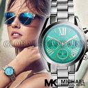 マイケルコース 時計 マイケルコース 腕時計 レディース MK6197 Michael Kors インポート MK5798 MK5907 MK5799 MK59...