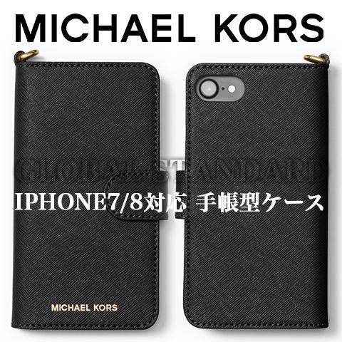 マイケルコース iPHONEケース マイケルコース スマホケース 手帳型 iPHONE7 iPHONE8 対応 レザー 32S7GE7L4L 海外取寄せ 送料無料