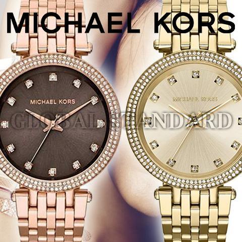 マイケルコース 時計 腕時計 レディース MK3217 MK3216 インポート MK3438 MK3398 MK3399 MK3406 MK3191 MK3365 MK2383 MK3191 MK3190 MK3192 MK3215 MK3203 MK3352 MK3353 MK3322 MK2363 MK3378 同シリーズ