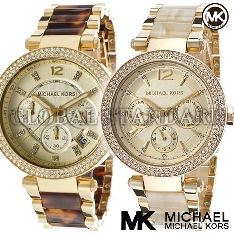 マイケルコース 時計 マイケルコース 腕時計 レディース べっ甲風 MK5688 MK5956 インポート MK6138 MK2384 MK2280 MK5632 MK2293 MK2297 MK2281 MK5633 MK2249 MK5354 MK5353 MK5491 MK6169 MK5896 同シリーズ