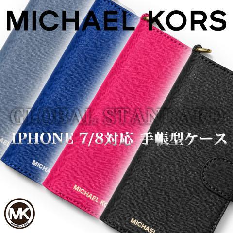 デニムのみ マイケルコース iPHONEケース マイケルコース スマホケース 手帳型 iPHONE7 iPHONE8 対応 レザー 32S7GE7L4L ブラック ウルトラピンク エレクトリックブルー デニム 4色 あす楽 送料無料