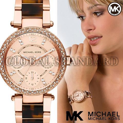 マイケルコース 時計 マイケルコース 腕時計 レディース MK5841 インポート MK5538 MK2280 MK5632 MK2293 MK2297 MK2281 MK5633 MK2249 MK5354 MK5353 MK5491 MK5688 MK5896 同シリーズ べっ甲風 あす楽 送料無料