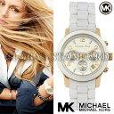 マイケルコース 時計 マイケルコース 腕時計 レディース MK5145 インポート MK6179 MK5659 MK3131 MK4263 MK4269 MK42…