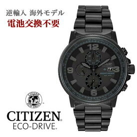 watch 96b51 6023f 楽天市場】シチズン(メンズ腕時計|腕時計)の通販