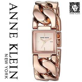 アンクライン 時計 アンクライン 腕時計 レディース Anne Klein 2664RGRG インポート 2664CHGB 同シリーズ 海外取寄せ 送料無料