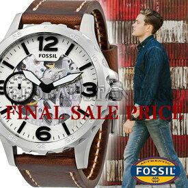 フォッシル 時計 フォッシル メンズ フォッシル 腕時計 Fossil ME3128 インポート ME3127 同シリーズ 海外取寄せ 送料無料