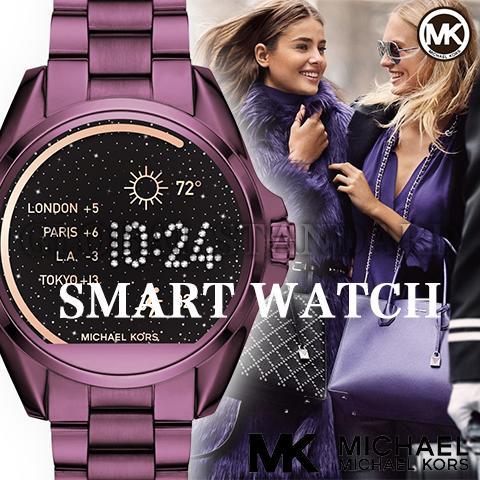 マイケルコース 時計 スマートウォッチ マイケルコース 腕時計 レディース メンズ MKT5017 インポート MKT5005 MKT5001 MKT5006 MKT5004 MKT5007 MKT5012 MKT5003 MKT5013 MKT5000 MKT5002 同シリーズ あす楽 パープル