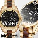 マイケルコース 時計 スマートウォッチ マイケルコース 腕時計 レディース メンズ MKT5003 インポート MK5696同型 べ…