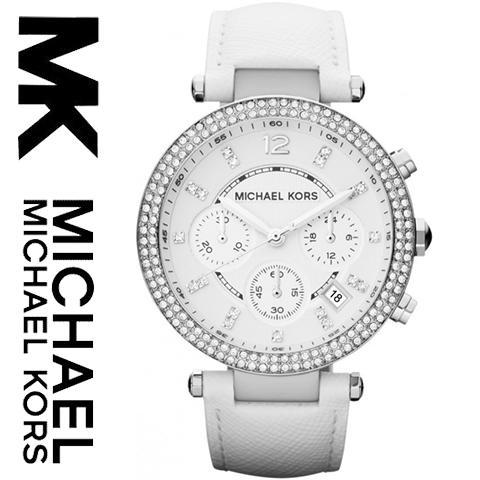 マイケルコース 時計 マイケルコース 腕時計 レディース MK2277 Michael Kors インポート MK2280 MK5632 MK2293 MK2297 MK2281 MK5633 MK2249 MK5354 MK5353 MK5491 MK5688 MK5896 同シリーズ 海外取寄せ