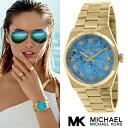 マイケルコース 時計 マイケルコース 腕時計 レディース MK5894 Michael Kors インポート MK5937 MK2356 MK2355 MK23... ランキングお取り寄せ