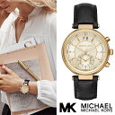 マイケルコース 時計 マイケルコース 腕時計 レディース MK2433 Michael Kors インポート MK2432 MK2424 MK2426 MK243…