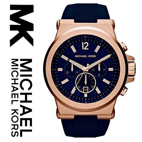 マイケルコース 時計 マイケルコース 腕時計 メンズ レディース MK8295 Michael Kors インポート MK8380 MK8383 MK8357 MK8184 MK8295 MK8152 MK8556 同シリーズ あす楽 送料無料