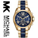 マイケルコース 時計 マイケルコース 腕時計 レディース メンズ MK6268 インポート MK5924 MK5951 MK5743 MK6099 MK5722...