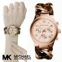 マイケルコース 時計 べっ甲 マイケルコース 腕時計 レディース Michael Kors MK4269 インポート MK4222 MK3131 MK319…